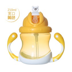 DLAMI Baby Water Bottle (DS11)