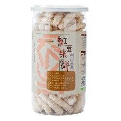 BabeSteps Hankbaby Red Bean Cracker - H006
