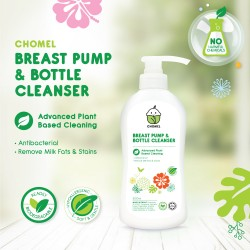 (Buy 1 FREE 1) Chomel Breast Pump And Bottle Cleanser - 500ML (CPABC-500ML)