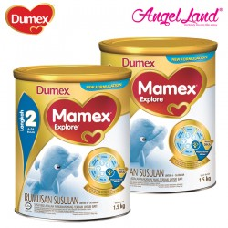 Dumex Mamex Explore 2 (6-36 month) 1.5kg (2 Tin)