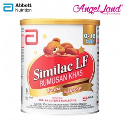 Abbott Similac LF (0-12month) (850g)