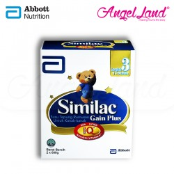 Abbott Similac Gain Plus NVE Step 3 (1-3 Yrs) BIB 1.2kg