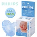 Philips BPA Free Super Soothie Pacifier, 3 Months+ Taiwan Import(Blue)