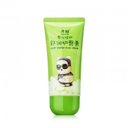 BabeSteps New Born Baby Skin Care Red Buttock Care Cream - B469