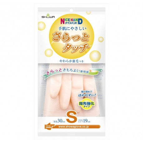 Showa Saratto Touch Flock Lined PVC Household Glove (S Size)