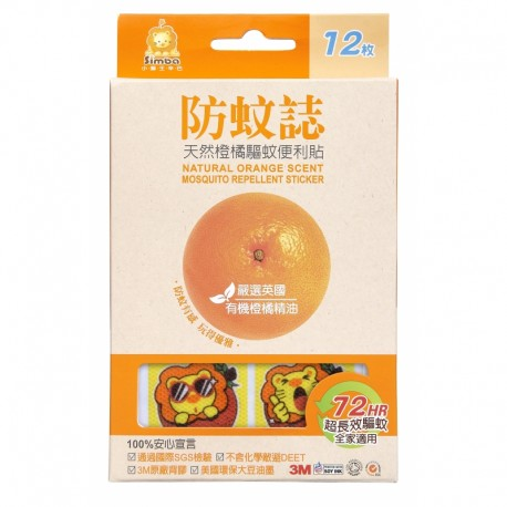 Simba Natural Orange Scent Mosquito Repellent - 12pcs Sticker