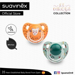 Suavinex Circus Collection BPA Free 18+ Months Anatomical Soother Pacifier Set (Green Bunting Flag + Orange Lion)
