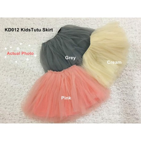 Mamma Palace Kids Soft Tulle / Tutu Skirt (Good Quality)  - Cream