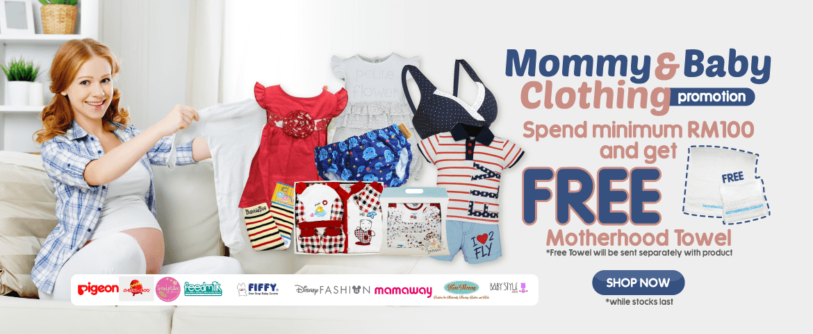 Mommy and Baby Clothing Promotion