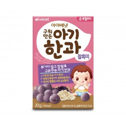 Ivenet Bebe Cookie Ball - Black Rice (20g)