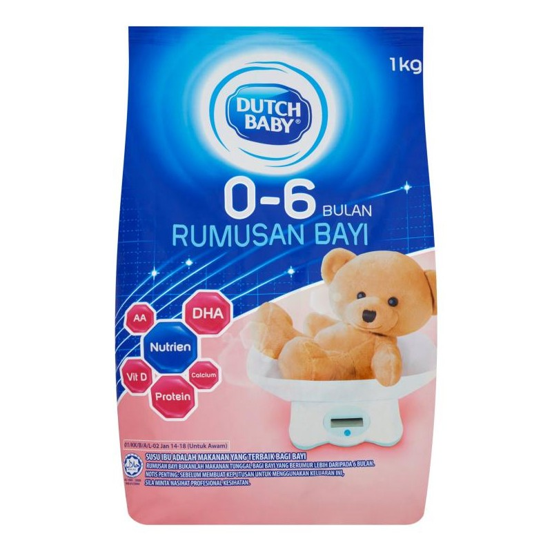 Dutch Lady Infant Formula 0 6 Months 1 Kg Food