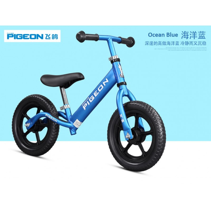 425d2b61bc43 Flying Pigeon AL1209 Balance Bike for Children from 2 to 6 FREE ...