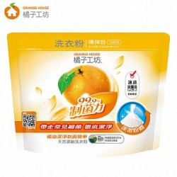Orange House Anti-Bacteria Cleaning Laundry Powder Refill Beg 1350g