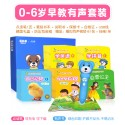 TRENDYVALLEY x I BELIEVE - ENGLISH AND CHINESE READING PEN WITH BEAR DESIGN (50 BOOKS)
