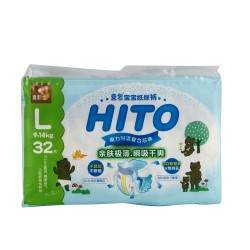 Hito Ultra Thin Baby Diapers, L 32