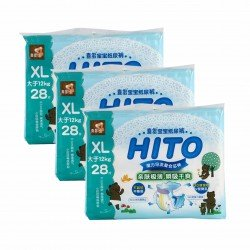 Hito Ultra Thin Baby Diapers, XL 28', 3packs / bundle