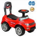 BBH Big Size Push Car Q05-1 with PIPI Sound (Red)
